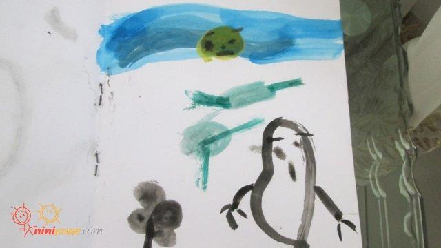 نقاشی علی جون