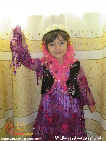 ارغوان با لباس کردی ؛ عید نوروز 94
