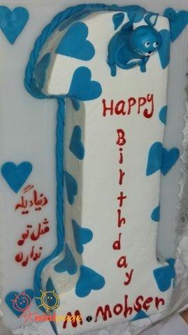 کیک تولدت