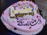 اینم کیک تولد یک سالگیته عزیزم