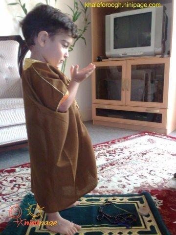 آموزش نماز!!