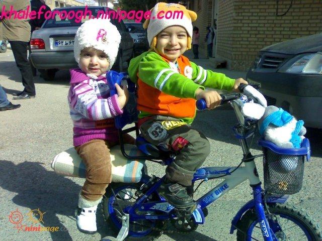 دوچرخه سواری!