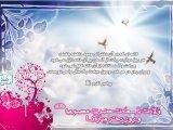 تولد حضرت معصومه(سلام الله علیها)