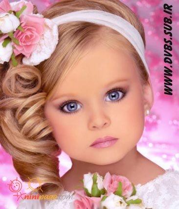 زیبا ترین دختر دنیا