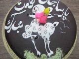 کیک تولد یک سالگی پارسا