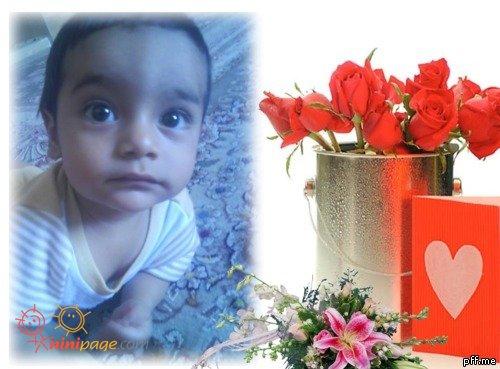 گل پسرم...........