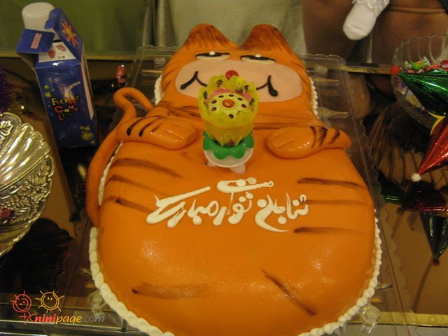 کیک تولد ثنا