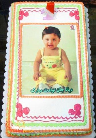 کیک تولد دیانا نفس مامان