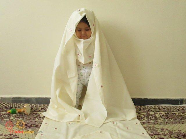 دیانا نماز می خواند