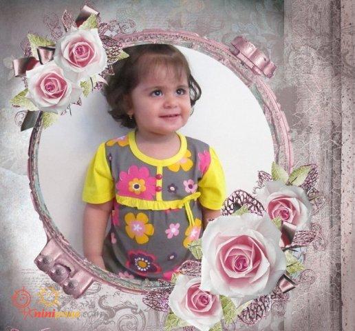 گل دختر من