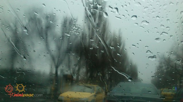 شهر بارانی )