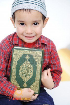 زید و قرآن مجید