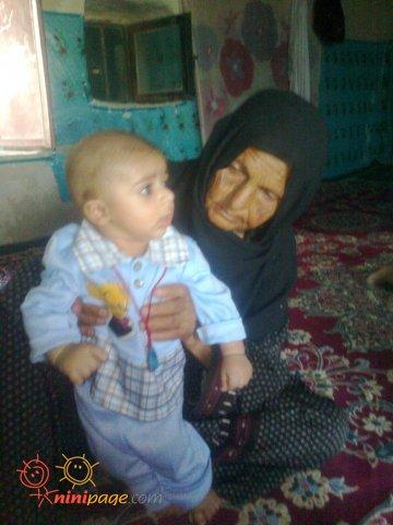 مادر پدر بزرگ پدری  زید