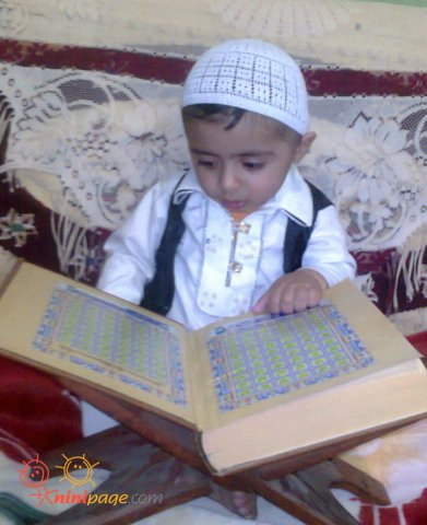 حافظ زید