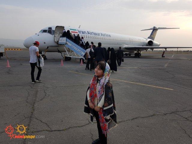 فرودگاه اشرفی اصفهانی کرمانشاه